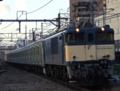 横浜線205系 海外譲渡輸送(武蔵小杉駅)