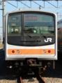 武蔵野線205系0番台(川越車両センター)