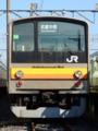 南武線205系0番台(川越車両センター)