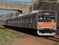 武蔵野線205系0番台「しもうさ号」(船橋法典駅)