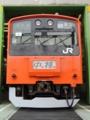 中央線201系0番台(豊田車両センター)
