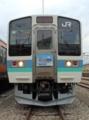 中央線211系0番台「快速 富士河口湖号」(豊田車両センター)