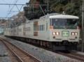 185系0番台B4編成+B5編成「団体専用臨時列車」(北鎌倉駅)