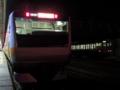 E233系0番台T35編成「1643T列車」&115系0番台C1編成「556M列車」(高尾駅)