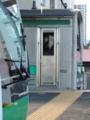 武蔵浦和駅での光景