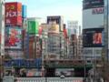 山手線E231系500番台トウ514編成「赤レンガ色ラッピングトレイン」(新宿