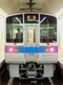 小田急小田原線1000形1066F「回送」(新宿駅)