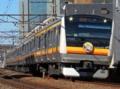 南武線E233系8000番台N12編成「35F運用」(登戸~宿河原)