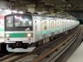 埼京線205系0番台ハエ28編成「05運用」(赤羽駅)