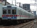 京成本線3300形3304F+3334F「成田山号」(京成高砂~京成小岩)