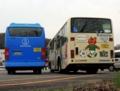 神奈川中央交通ま309 いすゞBDG-RR7JJBJ&神奈川中央交通ま109 三菱KL-MP35JM