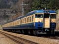中央線115系1000番台C1編成「424M列車」(相模湖~高尾)