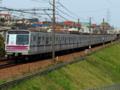 東京メトロ半蔵門線8000系8010F「59S運用」(つくし野~すずかけ台)
