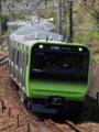 山手線E235系0番台トウ01編成「試運転」(根府川~早川)
