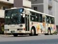 神奈川中央交通や64 三菱KL-MP35JM「町92系統」(熊野神社前~三塚)