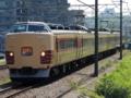 189系0番台M51編成「ホリデー快速富士山1号」(高尾~相模湖)