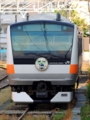 五日市線E233系0番台青668編成(拝島駅)