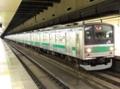 埼京線205系0番台ハエ28編成「07運用」(大宮駅)
