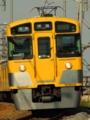 西武拝島線新2000系2***F「5423列車」(武蔵砂川~西武立川)