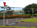 辻堂海浜公園の2600形
