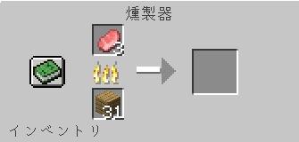 f:id:ramiku:20210918172250j:plain