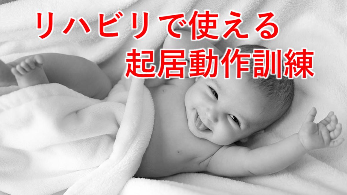 f:id:ramisuke:20210510172512p:plain