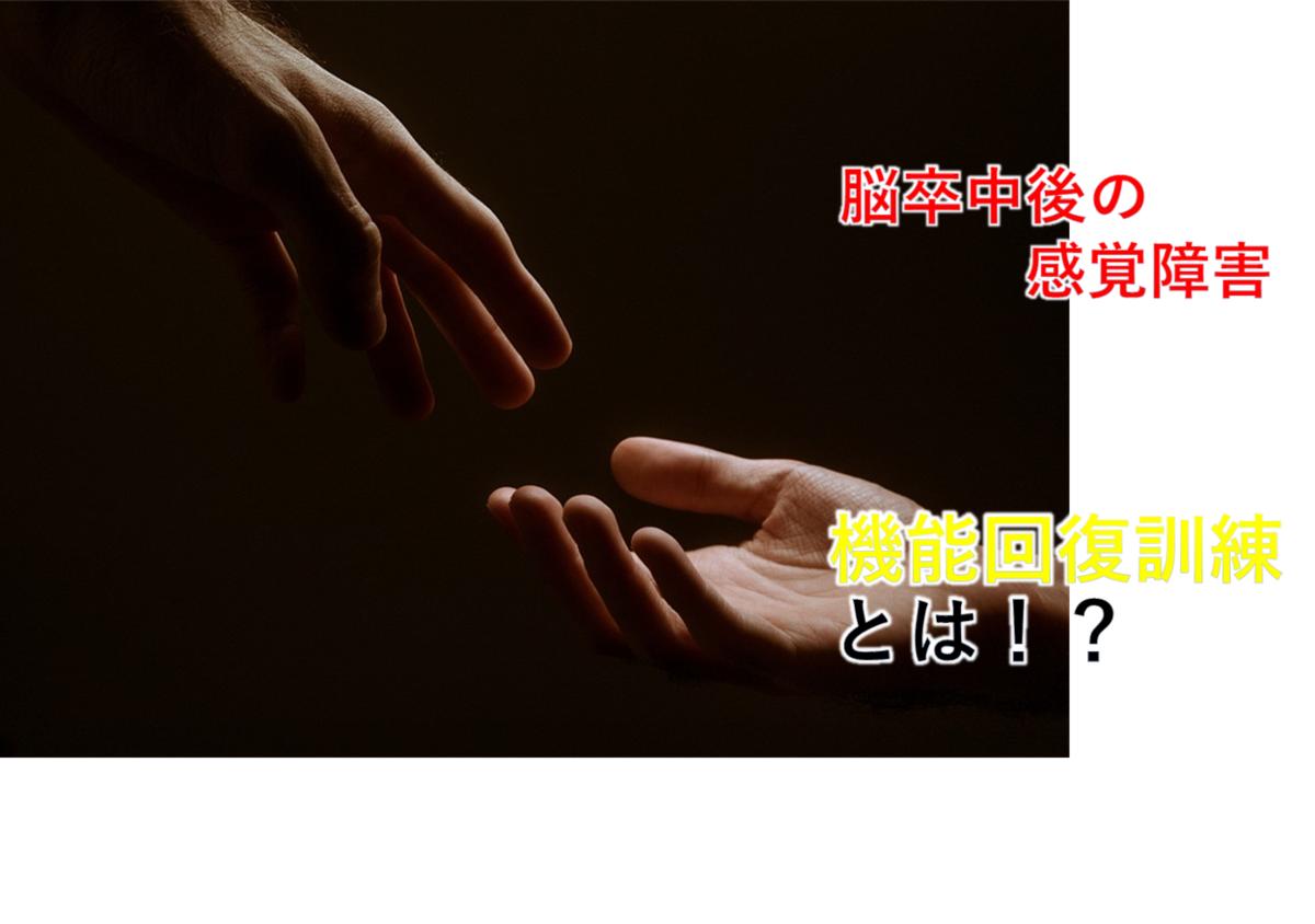 f:id:ramisuke:20210511203310p:plain