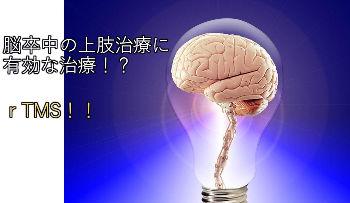 f:id:ramisuke:20210516071101p:plain