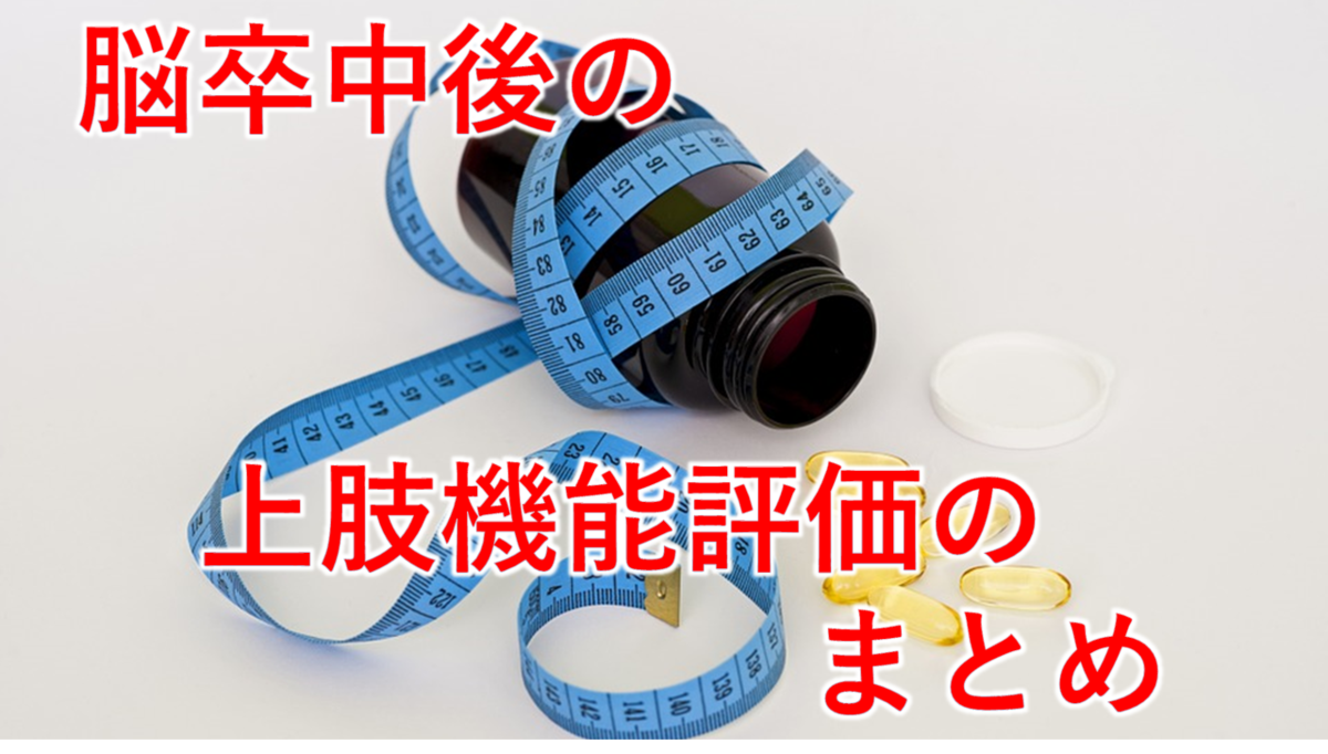 f:id:ramisuke:20210517043822p:plain