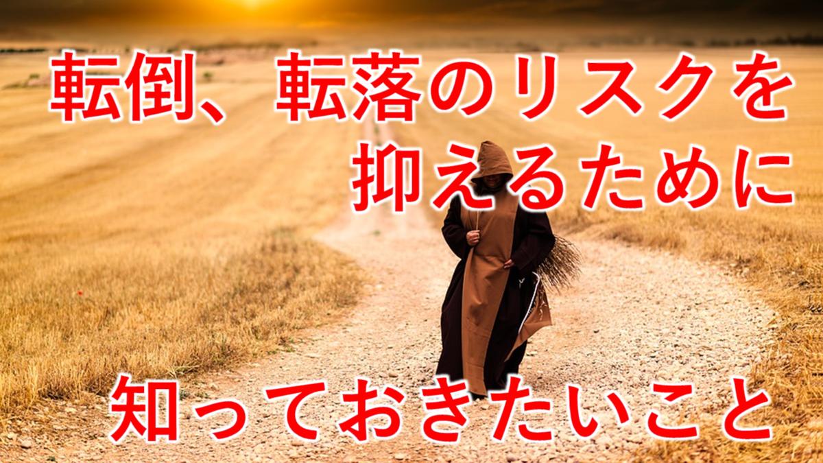 f:id:ramisuke:20210618203738p:plain
