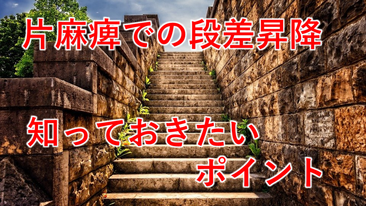 f:id:ramisuke:20210707142951p:plain