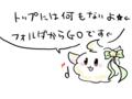 うざくない((