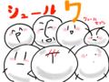 シュール7!!