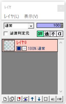 f:id:ramyu-mk00:20170223161317p:plain