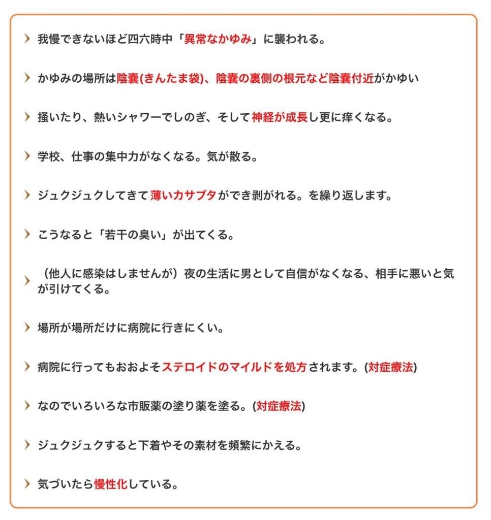 f:id:ramyu-mk00:20170805001749j:plain