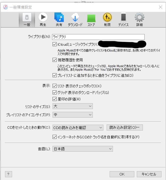f:id:ran3pom:20210601201435p:plain