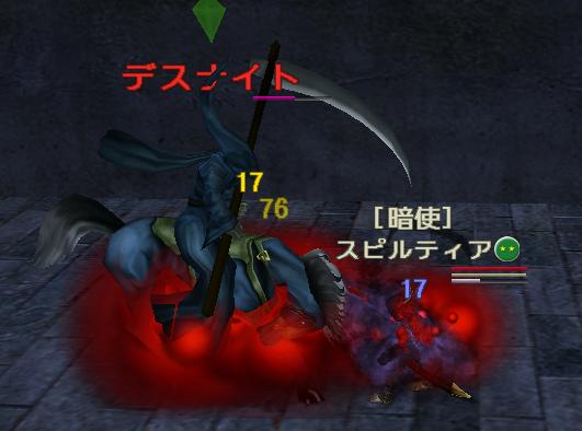 DK狩り(EVI)