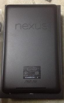 ランドヘルの気ままなブログ-Nexus7裏