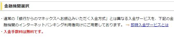 f:id:randompotato:20150612000723j:plain