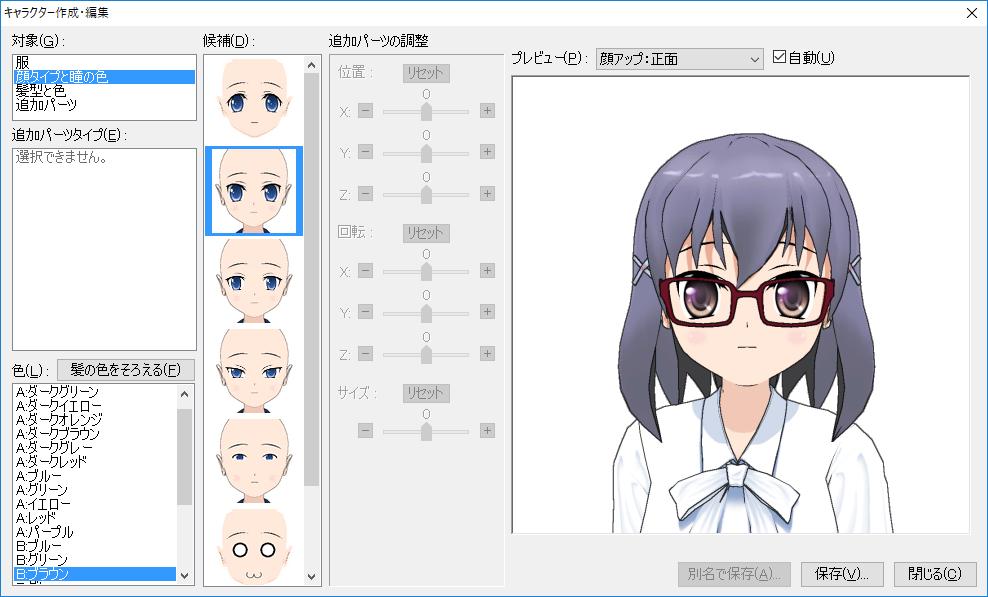 comipoでオリジナルキャラクターを作る