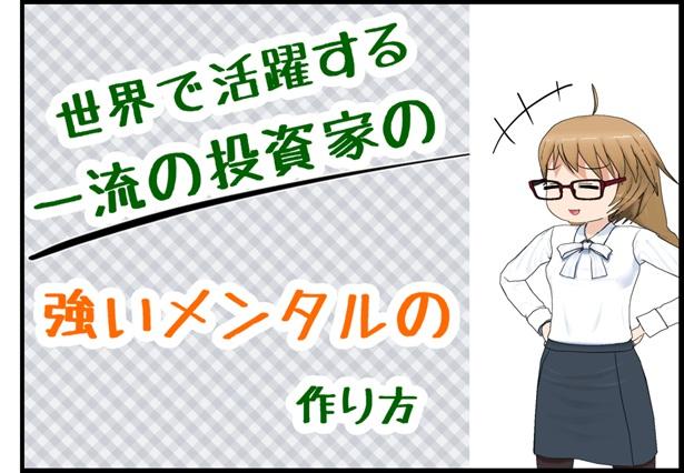 f:id:randompotato:20210203081701j:plain