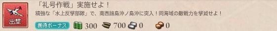f:id:rankasan:20151216155856j:plain