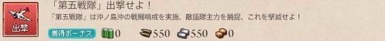 f:id:rankasan:20160101155019j:plain