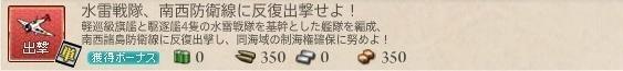 f:id:rankasan:20160715193844j:plain