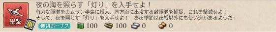f:id:rankasan:20161007152409j:plain