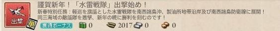 f:id:rankasan:20170101011739j:plain