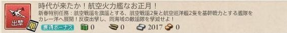 f:id:rankasan:20170101060004j:plain