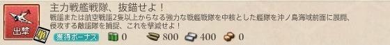 f:id:rankasan:20170110203649j:plain