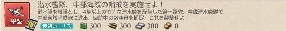 f:id:rankasan:20170228204454j:plain