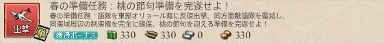 f:id:rankasan:20170306112503j:plain